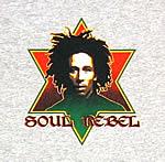 soul-rebel.jpg